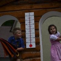 Laupheimer Kinder- und Heimatfest 2016 / Foto Peter Tietze